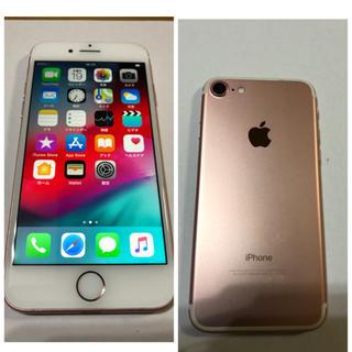 アイフォーン(iPhone)のApple iPhone7 128GB ローズゴールド 中古品(スマートフォン本体)