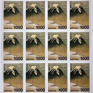 専用4万円分 1000円切手2シート③(切手/官製はがき)