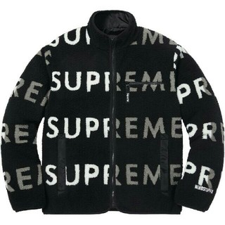 Supreme - 18aw Supreme Reversible Logo Fleece