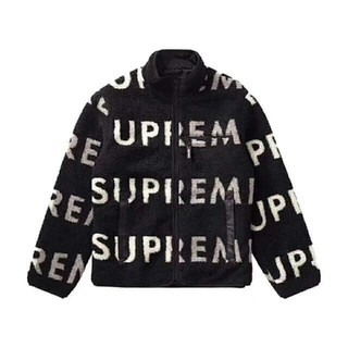 Supreme - Supreme Reversible Logo Fleece Jacket
