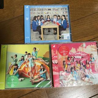 ノギザカフォーティーシックス(乃木坂46)の乃木坂46 CD(通常盤)3枚セット(アイドルグッズ)