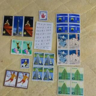 切手920円分 額面割れ(切手/官製はがき)