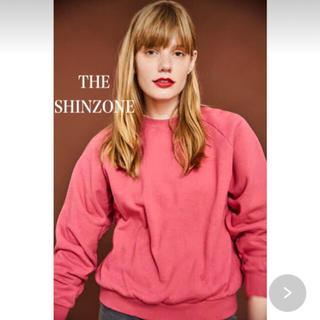 Shinzone - 今期新作♡jane smith メゾンエウレカ 77circa clane