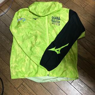 MIZUNO - ミズノ  大阪マラソン ウィンドブレーカー