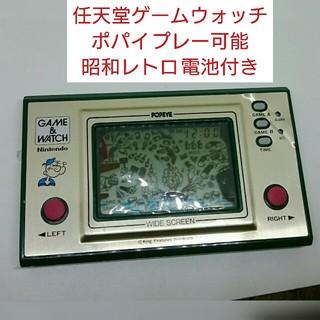 ニンテンドウ(任天堂)のG&W ポパイ ゲームウォッチ POPEYE 任天堂 昭和レトロ PP-23(携帯用ゲーム本体)