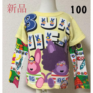 ジャム(JAM)の新品 JAM 重ね着風カットソー 100(Tシャツ/カットソー)
