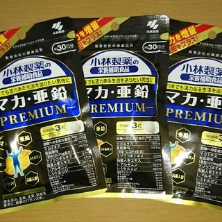 小林製薬 マカ 亜鉛プレミアム 30日分 3個(その他)