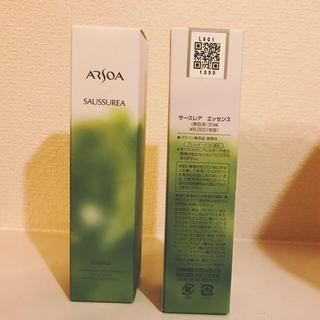 アルソア(ARSOA)のアルソア 美容液(美容液)