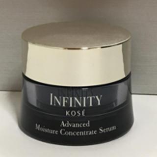 インフィニティ(Infinity)のINFINITI  美容乳液(乳液/ミルク)