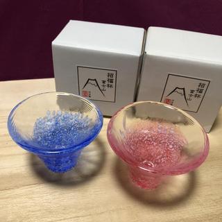 トウヨウササキガラス(東洋佐々木ガラス)の祝福杯※富士&赤富士各5個セットで(グラス/カップ)