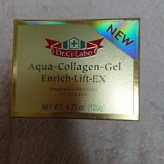 ドクターシーラボ(Dr.Ci Labo)のドクターシーラボ アクアコラーゲン エンリッチリフトex 120g(オールインワン化粧品)