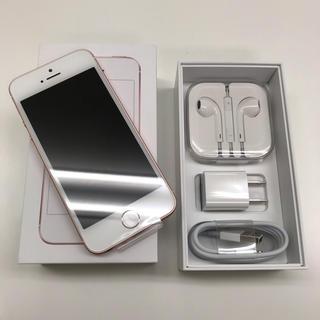 アイフォーン(iPhone)の♦︎新品♦︎ iPhone SE Rose Gold 32 GB SIMフリー(スマートフォン本体)