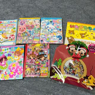 ディズニー(Disney)のメモ帳 福袋(ノート/メモ帳/ふせん)