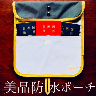 ルック(LOOK)の【送料無料・未使用】パスポートケース 収納ポーチ 防水仕様 旅行 化粧ポーチ 黒(ポーチ)