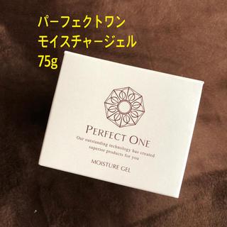 パーフェクトワン(PERFECT ONE)のパーフェクトワンモイスチャージェル/75g(オールインワン化粧品)
