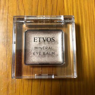 エトヴォス(ETVOS)のETVOS エトヴォス ミネラルアイバーム アッシュグレイ(アイシャドウ)