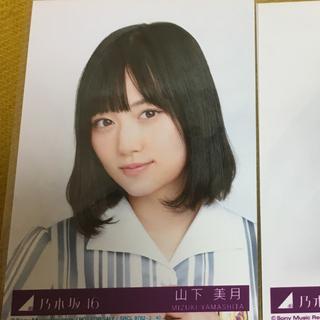 ノギザカフォーティーシックス(乃木坂46)の封入写真2枚(アイドルグッズ)
