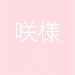 咲様 Xs max シルバー(iPhoneケース)
