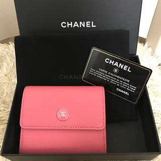 CHANEL - 美品 CHANEL シャネル 折財布