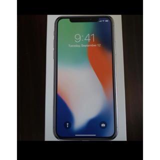 アップル(Apple)のiPhoneX(iPhoneケース)