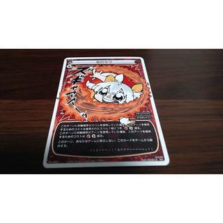 コロコロアニキ WIXOSS ウィクロス 炎のタマ(シングルカード)