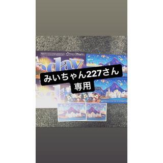 チケット(遊園地/テーマパーク)