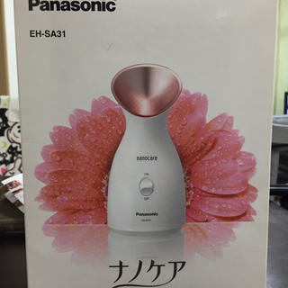 パナソニック(Panasonic)のスチーマーナノケア(フェイスケア/美顔器)