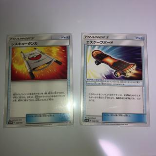 ポケモン(ポケモン)のレスキュータンカ エスケープボード(シングルカード)