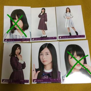 ノギザカフォーティーシックス(乃木坂46)の封入写真4枚(アイドルグッズ)