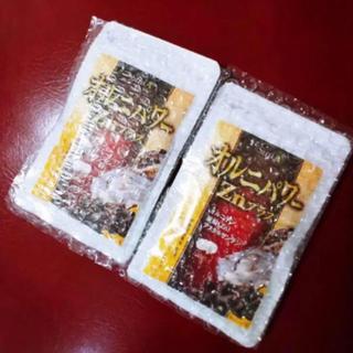 オルニパワーZnプラス : 2袋(その他)