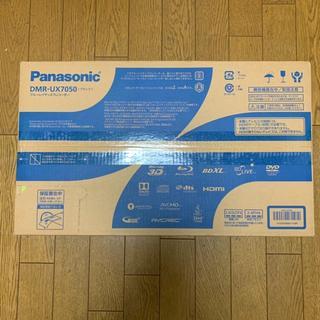 パナソニック(Panasonic)の新品 Panasonic DMR-UX7050(ブルーレイレコーダー)