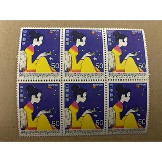 切手 300円分 『ポイント消化』(切手/官製はがき)