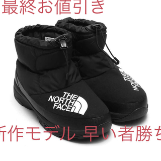 THE NORTH FACE - THE NORTH FACE NUPTSE DOWN BOOTIE ブラック