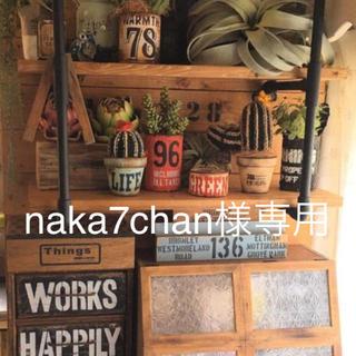 naka7chan様専用(化粧水 / ローション)