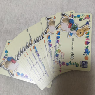 図書カード(印刷物)