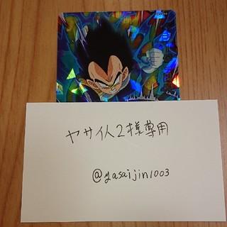 ドラゴンボール(ドラゴンボール)のヤサイ人2様専用(シングルカード)