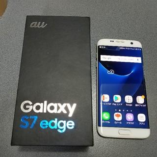 サムスン(SAMSUNG)のジャンク品 au Galaxy S7 edge SCV33(スマートフォン本体)