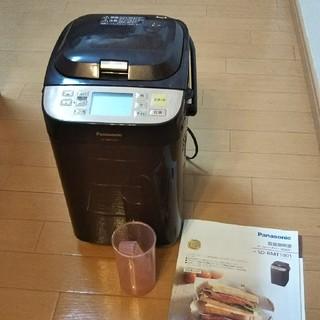 パナソニック(Panasonic)のパナソニック SD-BMT1001  ホームベーカリー(ホームベーカリー)
