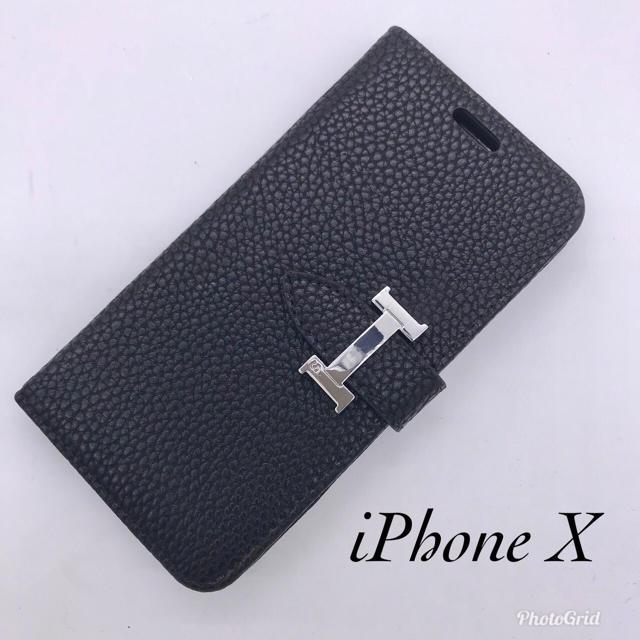 ヴィトン iphone7ケース 携帯貼り方 | ヴィトン アイフォーンxr カバー 財布型