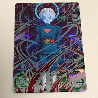 ドラゴンボール(ドラゴンボール)の【美品】大神官 ドラゴンボールヒーローズ(シングルカード)