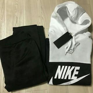 NIKE - 裏起毛セットアップ NIKE Mサイズ 新品 いきなり購入OK☆