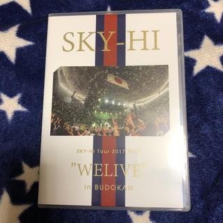 スカイハイ(SKYHi)のSKY-HI  WELIVE DVD(ミュージシャン)