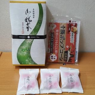 【食品お得セット】(その他)
