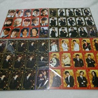 ジェネレーションズ(GENERATIONS)のプリンスオブレジェンド 15連 カードセット 4種 前売特典(ミュージシャン)