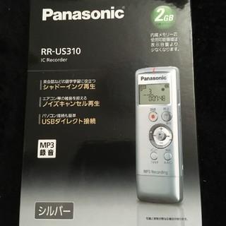 パナソニック(Panasonic)のパナソニック ICレコーダー RR-US310-S(その他)