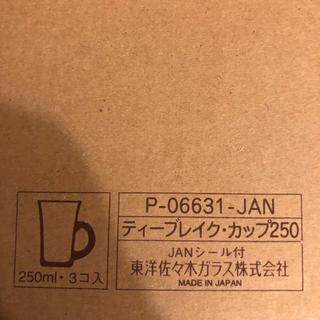 トウヨウササキガラス(東洋佐々木ガラス)の東洋佐々木ガラス ティーブレイクカップ 9コセット(グラス/カップ)