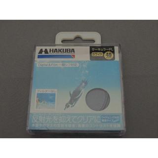 ハクバ(HAKUBA)のハクバ 49mm S-WIDE CIRCULAR PL(フィルター)