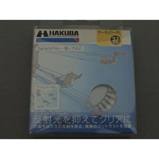 ハクバ(HAKUBA)のハクバ 37mm CIRCULAR PL(フィルター)