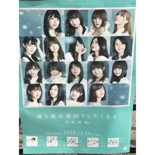 ノギザカフォーティーシックス(乃木坂46)の乃木坂46 ポスター アンダラ 限定 (アイドルグッズ)