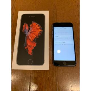 アップル(Apple)の【未使用品】iPhone 6s スペースグレー 128GB SIMロック解除済(スマートフォン本体)